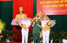 Tập trung nâng cấp các hải đồ của Việt Nam lên mức chuẩn quốc tế