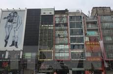 Tạm dừng nhiều cơ sở kinh doanh karaoke sau vụ cháy ở Hà Nội
