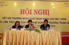 Kết nối thương nhân Việt-Trung xuất nhập khẩu nông lâm, thủy sản