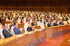 Kỳ họp thứ 2, Quốc hội khóa XIV: Những dấu ấn của đổi mới