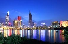 Khai mạc Lễ hội Thành phố Hồ Chí Minh-Hội nhập và phát triển