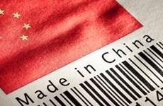 Trung Quốc khiếu nại Mỹ, EU tại WTO về quy định chống phá giá