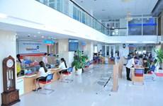 Ngân hàng VietinBank tuyển dụng cán bộ Ban Thông tin Truyền thông