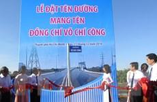 Thành phố Hồ Chí Minh đặt tên đường mang tên Võ Chí Công