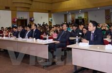 Ngày hội giao lưu với người lao động Việt Nam tại Hàn Quốc