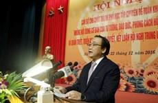 Thành ủy Hà Nội học tập, quán triệt nghị quyết Hội nghị Trung ương 4