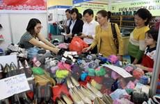 Hà Nội: Sôi động hội chợ thời trang Việt Nam 2016 dịp Giáng sinh