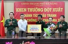 Biên phòng Đà Nẵng liên tiếp phá các đường dây mua bán ma túy
