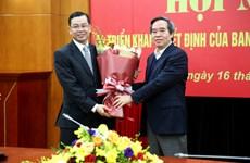 Bổ nhiệm ông Ngô Văn Tuấn làm Phó trưởng Ban Kinh tế Trung ương