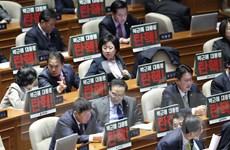 Đảng đối lập Hàn Quốc gây sức ép đòi gia hạn cuộc điều tra bà Park