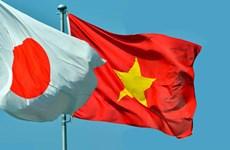 Đoàn đại biểu Đảng Cộng sản Nhật Bản thăm, làm việc tại Việt Nam