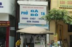 """""""Đòi lại"""" vỉa hè: Thành phố Hà Nội không làm rầm rộ nhưng kiên quyết"""