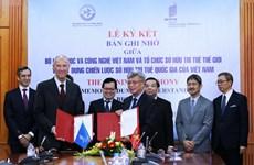 WIPO hỗ trợ Việt Nam nâng cao hiệu quả hoạt động sở hữu trí tuệ