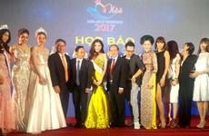 Cuộc thi Hoa hậu hữu nghị ASEAN sẽ được tổ chức tại Phú Yên