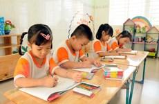 Phương thức tuyển sinh đầu cấp vào lớp 1, lớp 6 tại Hà Nội