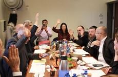 Israel bổ nhiệm nữ thẩm phán đầu tiên trong hệ thống tòa án Hồi giáo