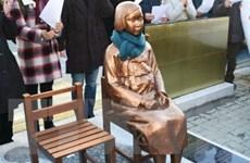 """LHQ kêu gọi xem xét lại thỏa thuận Nhật-Hàn về """"phụ nữ mua vui"""""""