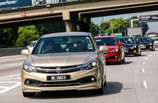 Tập đoàn Trung Quốc đồng ý mua hãng xe Proton của Malaysia