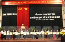 Thanh Hóa phong tặng, truy tặng 216 Mẹ Việt Nam anh hùng