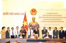 Ký Nghị quyết liên tịch về các hình thức giám sát và phản biện xã hội