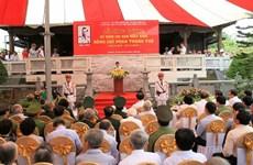 Dâng hương kỷ niệm 100 năm Ngày sinh đồng chí Phan Trọng Tuệ