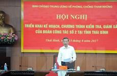 Giám sát việc xử lý các vụ án tham nhũng nghiêm trọng tại Thái Bình