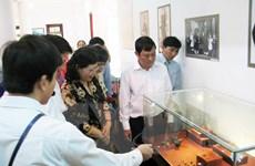 Thành phố Hồ Chí Minh xây dựng Bảo tàng tương tác thông minh