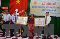 Kiên Giang công nhận làng nghề truyền thống nước mắm Phú Quốc