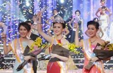 Chính thức phát động cuộc thi Hoa khôi Sinh viên Việt Nam 2017