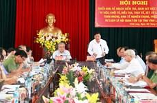 Giám sát việc truy tố, xét xử các vụ án tham nhũng tại Vĩnh Long