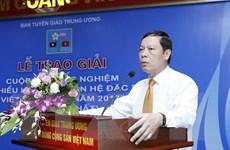 Trao giải Cuộc thi trắc nghiệm tìm hiểu lịch sử quan hệ Việt-Lào