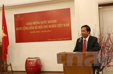 Đại sứ quán Việt Nam tại Indonesia kỷ niệm 72 năm Quốc khánh