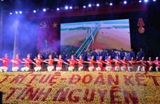300 đại biểu dự Đại hội Đoàn Thanh niên Cộng sản Khối các cơ quan TW