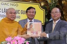 """Xác lập kỷ lục cho cuốn sách ảnh nhan đề """"Tượng Phật Việt Nam"""""""