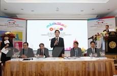 Sắp diễn ra Lễ hội Văn hóa thế giới Thành phố Hồ Chí Minh-Gyeongju