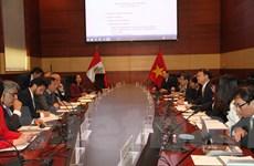 Kỳ họp lần thứ nhất Ủy ban liên Chính phủ Việt Nam-Peru tại Lima
