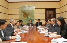IFC muốn hỗ trợ tài chính cho các dự án ở Thành phố Hồ Chí Minh