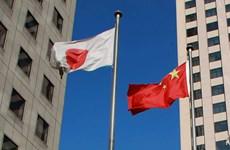 Trung Quốc và Nhật Bản tổ chức Đối thoại An ninh lần thứ 15