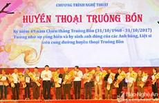 """Tổng Bí thư Nguyễn Phú Trọng dự chương trình """"Huyền thoại Truông Bồn"""""""