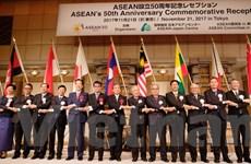 Ngoại trưởng Nhật Bản đánh giá cao những đóng góp của ASEAN