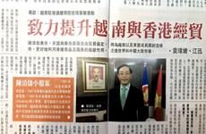 Nỗ lực thúc đẩy thương mại song phương Việt Nam-Hong Kong