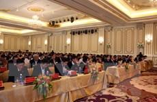 Hội nghị toàn quốc công tác tài chính và sản xuất kinh doanh của Đảng
