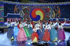 Giao lưu kỷ niệm 25 năm thiết lập quan hệ ngoại giao Việt-Hàn