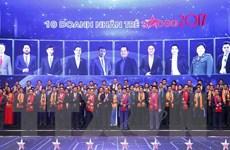 Trao Giải thưởng Sao đỏ-Doanh nhân trẻ Việt Nam tiêu biểu 2017