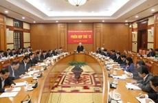 Phát biểu của Tổng Bí thư tại phiên họp về phòng, chống tham nhũng