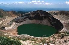 Nhật Bản nâng mức cảnh báo núi lửa Zao ở gần khu trượt tuyết