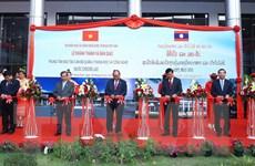 Việt Nam giúp Lào xây Trung tâm đào tạo cán bộ quản lý KHCN