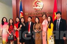 Đại sứ quán Việt Nam tại Malaysia tổ chức Tết cộng đồng mừng Xuân mới