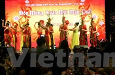 Người Việt tại Australia, Cộng hòa Séc rộn ràng đón Xuân Mậu Tuất