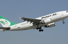 """WSJ: Hãng hàng không Iran Mahan Air """"lách"""" lệnh trừng phạt của Mỹ"""